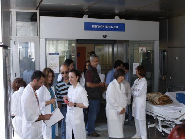 Ενα βήμα πριν την επίσχεση οι γιατροί στο Αχιλλοπούλειο