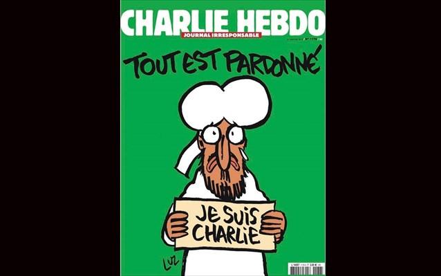 Βράβευση της εφημερίδας Charlie Hebdo υπό δρακόντεια μέτρα ασφαλείας στη Νέα Υόρκη