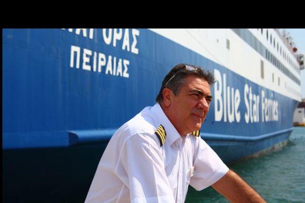 Τελευταίο αντίο στον καπετάν - Γιάννη
