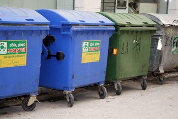 Απαγορεύεται η τοποθέτηση μπαζών σε κάδους στον Αλμυρό