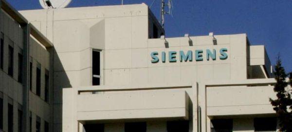 Αναρχικοί εισέβαλαν στα γραφεία της Siemens στο Μαρούσι