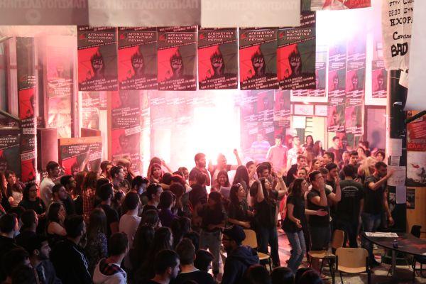 Πρώτη δύναμη το ΑΦΡ στις φοιτητικές εκλογές