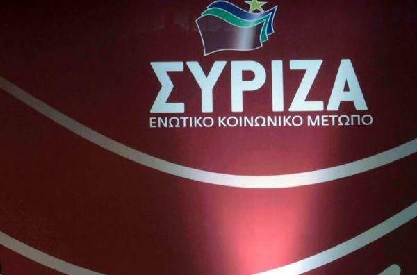 Αναφορά των πέντε βουλευτών του ΣΥΡΙΖΑ Μαγνησίας