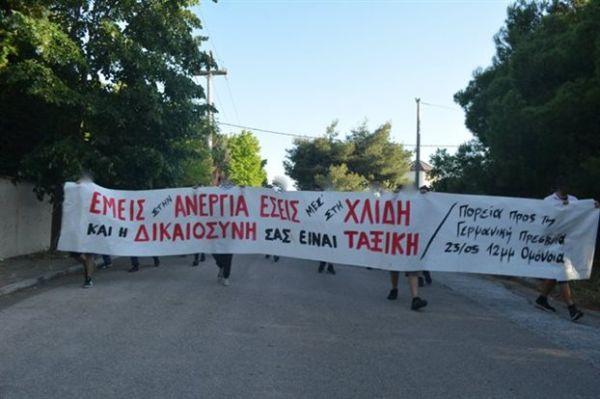Πορεία αντεξουσιαστών στο σπίτι του Γ.Παπακωνσταντίνου