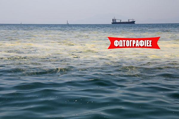 Αδειασαν οι παραλίες του Βόλου μετά από συστάσεις για αποφυγή της κολύμβησης
