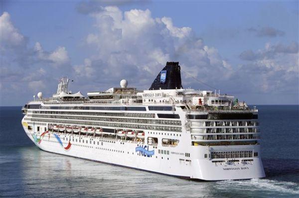 Βερμούδες: Κρουαζιερόπλοιο προσέκρουσε σε ύφαλο