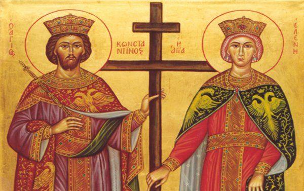 Οι γιορτές Αναλήψεως και Αγίων Κωνσταντίνου και Ελένης