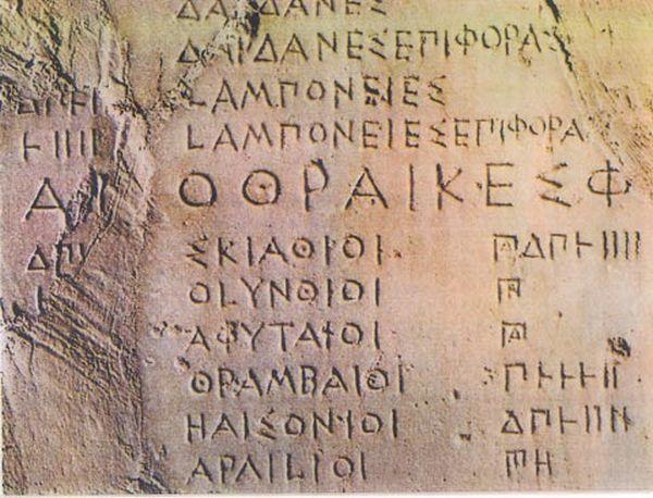 Βιωματικά σεμινάρια στην αρχαία γλώσσα
