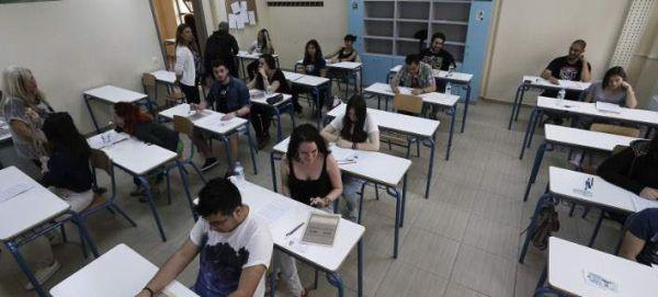 Πανελλήνιες 2015: Με μαθήματα Κατεύθυνσης συνεχίζονται σήμερα οι εξετάσεις