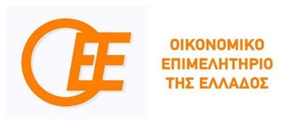 ΟΕΕ: Πολλά ήδη τα τεχνικά προβλήματα στην υποβολή δηλώσεων