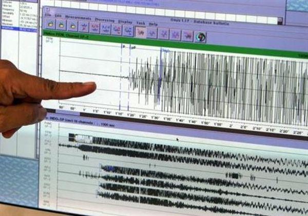 Σεισμός 6,8 βαθμών στα Νησιά Σολομώντα