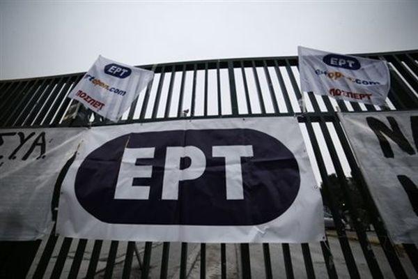 Συνεδριάζει η Βουλή για το νέο ΔΣ, αλλά η ΕΡΤ δεν ανοίγει ακόμα