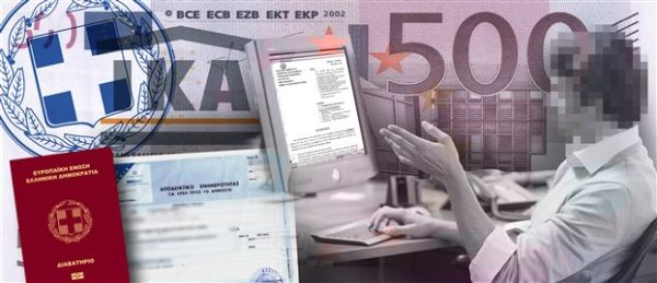 Eκτεταμένη διαφθορά στην Ελλάδα βλέπει το 69% των επιχειρήσεων