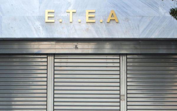 Ερώτηση Αλ. Μεϊκόπουλου για συνταξιούχες μητέρες που εντάχθηκαν στο ΕΤΕΑ
