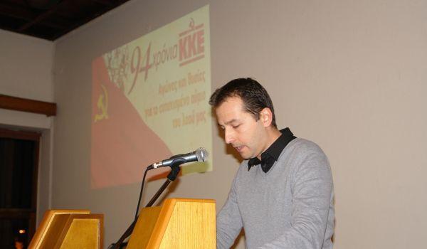 Για το «πρόγραμμα της Θεσσαλονίκης» που δήθεν πρέπει να παλέψει ο λαός να εφαρμοστεί
