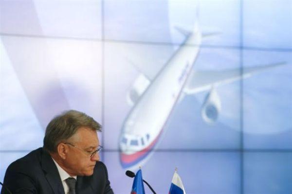 Δεν έριξαν Ρώσοι το μαλαισιανό αεροσκάφος