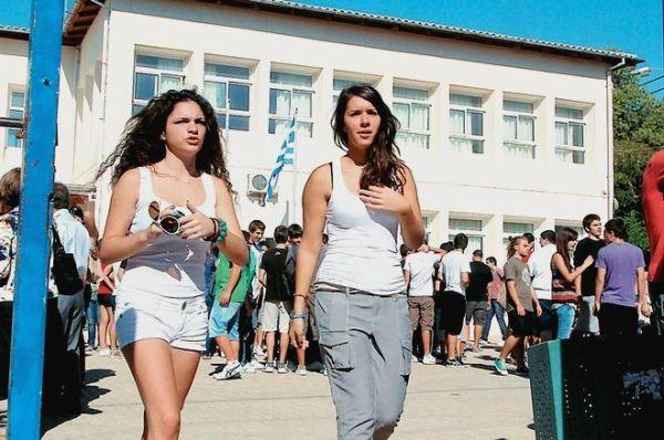 1.056 μαθητές στην Α' Λυκείου ~ Το σχέδιο κατανομής των μαθητών