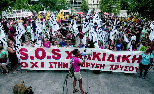 H βουλευτής του ΣΥΡΙΖΑ Μαγνησίας Κατερίνα Παπανάτσιου στην πορεία για τις Σκουριές