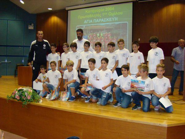 Βράβευσε το «μέλλον» του βολιώτικου ποδοσφαίρου η ΕΠΣΘ