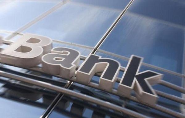 Κινητοποίηση διαμεσολαβούντων ασφαλειών κατά των Τραπεζών