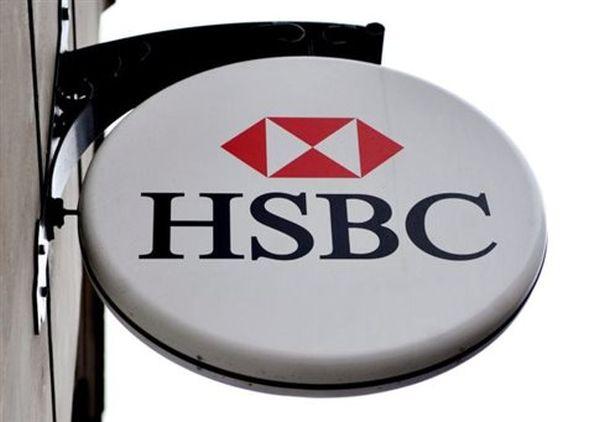 Στην κατάργηση 50.000 θέσεων εργασίας προχωρεί η HSBC