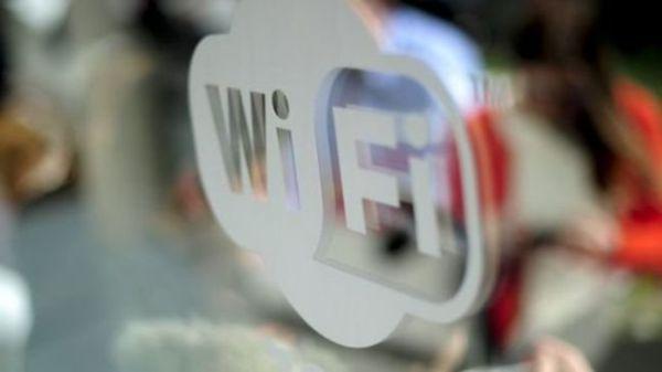 Μετάδοση ενέργειας μέσω Wi-fi