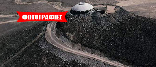 Εχτισαν σπίτι στην κορυφή ηφαιστείου - Πάνω από τον κρατήρα
