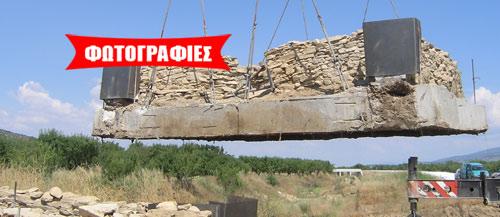 Μετακινήθηκαν οικίες του 1.700 π.Χ.!