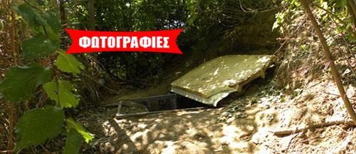 Συνελήφθησαν αρχαιοκάπηλοι στην ευρύτερη περιοχή της Καρδίτσας