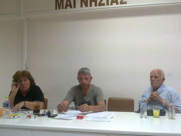 Σύμπλευση περιπτερούχων - αναπήρων για το θέμα της μετατόπισης περιπτέρων