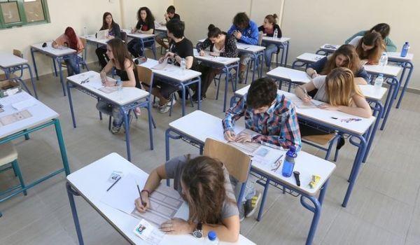 313 υποψήφιοι της Μαγνησίας δίνουν αγγλικά