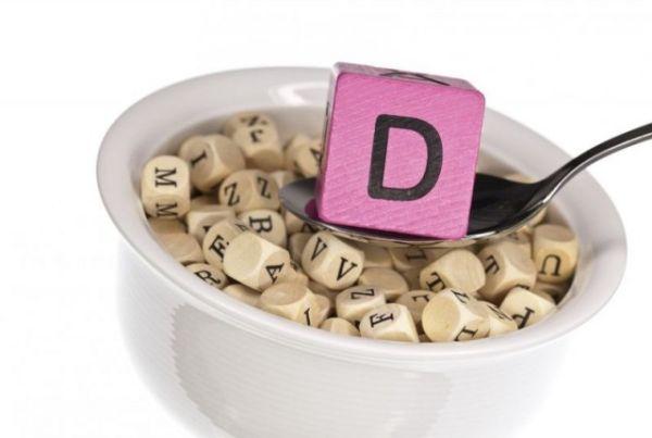 Μήπως έχετε έλλειψη βιταμίνης D;