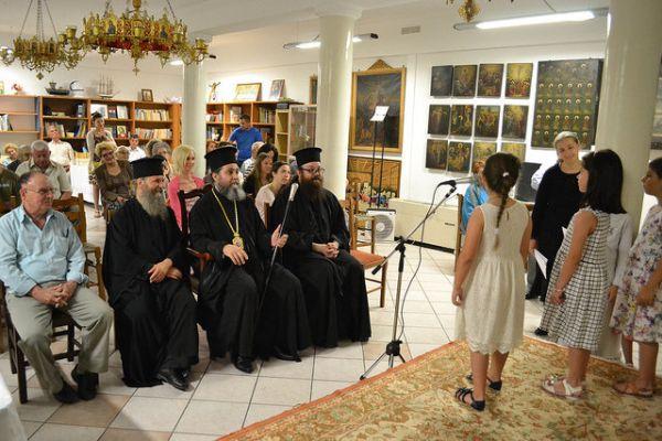 Ποιμαντική επίσκεψη στη Μητρόπολη Δημητριάδος