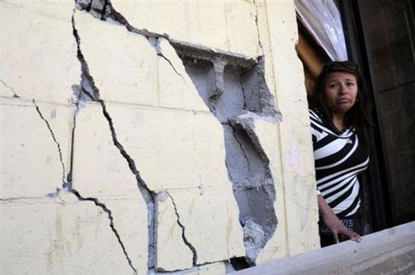 Σεισμός 6,4 βαθμών στη Χιλή