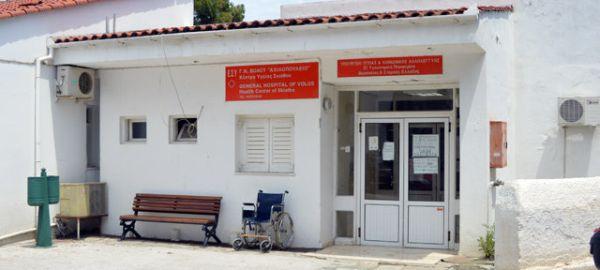 Ιστορίες τρέλας στο Κέντρο Υγείας Σκιάθου