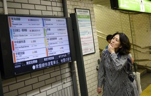 Σεισμός μεγέθους 6,9 βαθμών σημειώθηκε στα νότια του Τόκιο