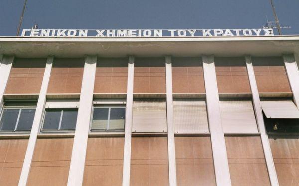 Οι Αλ. Μεϊκόπουλος και Κων. Δελημήτρος ζητούν δεσμεύσεις για το Γενικό Χημείο του Κράτους