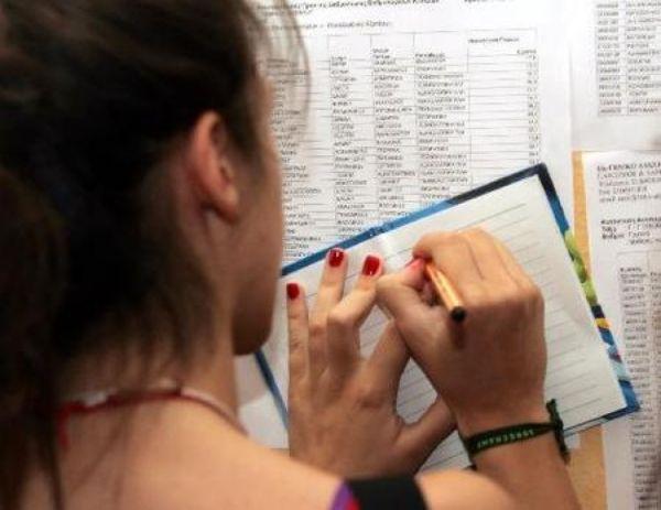 Κι άλλοι αριστούχοι υποψήφιοι στη Μαγνησία (φωτογραφίες)