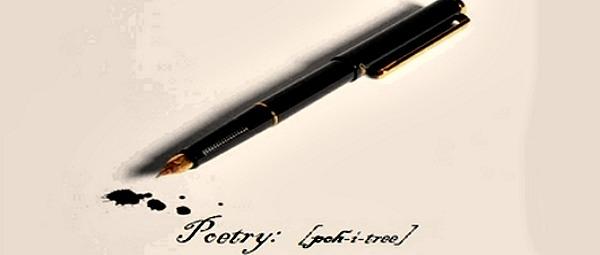 Συνάντηση ποιητών στο κτήμα Κοροβίνη