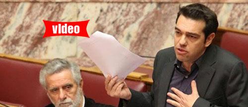 Tι έλεγε ο Τσίπρας για το δημοψήφισμα Παπανδρέου το 2011