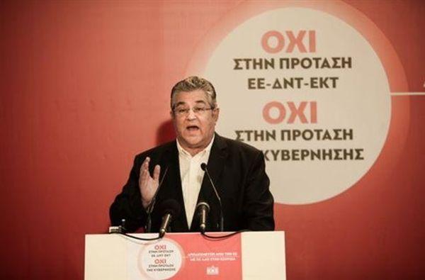 Ισότιμη προβολή ζητάει το ΚΚΕ ενόψει του δημοψηφίσματος