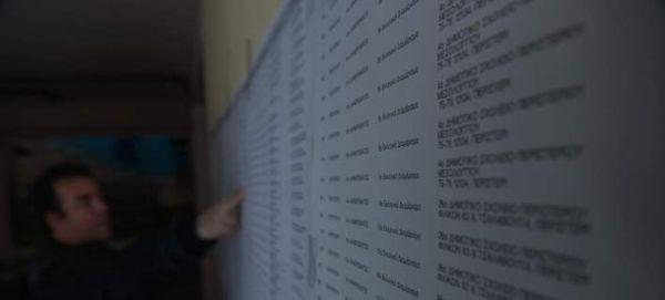 Στη Μυτιλήνη περίμεναν ψηφοφόρους από 110 έως 118 ετών