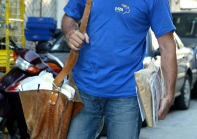 Ταχυδρόμοι - Οι σύγχρονοι ήρωες για τους συνταξιούχους