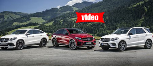 Mercedes-Benz GLE & GLE Coupe 2015