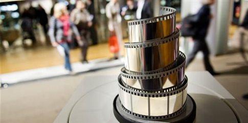 Οι δέκα ταινίες που διεκδικούν βραβείο LUX του Ευρωπαϊκού Κοινοβουλίου