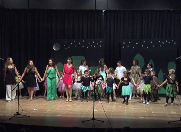Με μεγάλη επιτυχία στέφθηκε η εκδήλωση ΚΔΑΠ του Δήμου Ρήγα Φεραίου