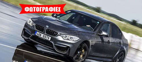 BMW M Power Event
