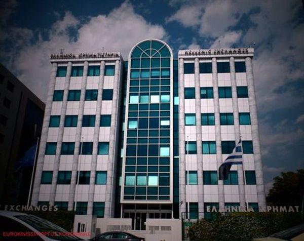 Κλειστό το Χρηματιστήριο Αθηνών έως και τις 8 Ιουλίου
