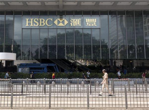 HSBC: Απέλυσε υπαλλήλους γιατί βιντεοσκόπησαν ψεύτικες εκτελέσεις