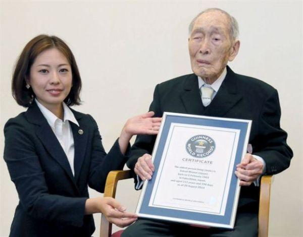 Ιαπωνία: Πέθανε σε ηλικία 112 ετών ο γηραιότερος άνδρας στον κόσμο